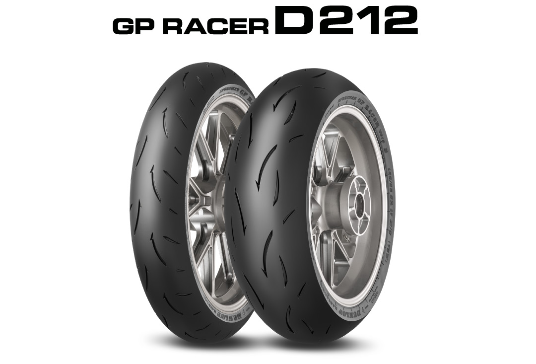 Dunlop's race proven GP Racer D212 tyres logo and packshot