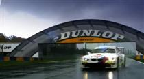Dunlop launches high profile TV campaign